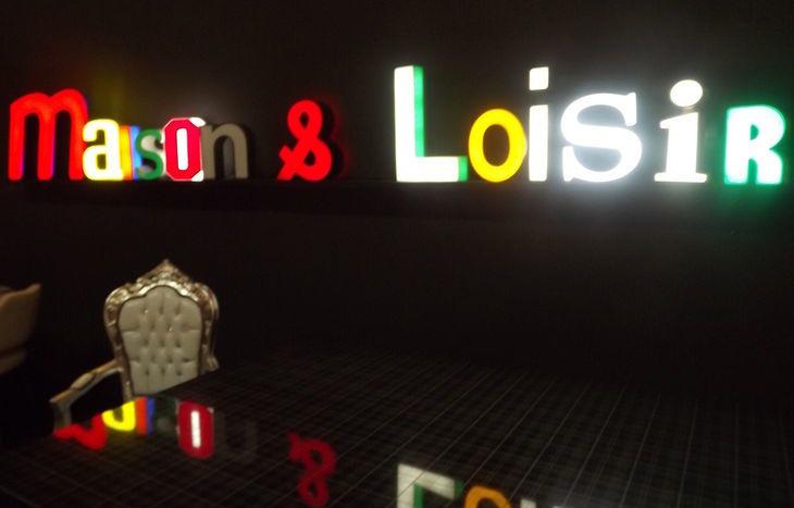 Maison&Loisirs